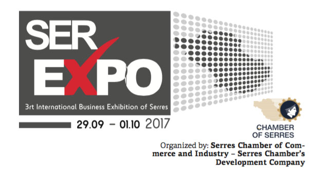 Serexpo2017 Newsletter